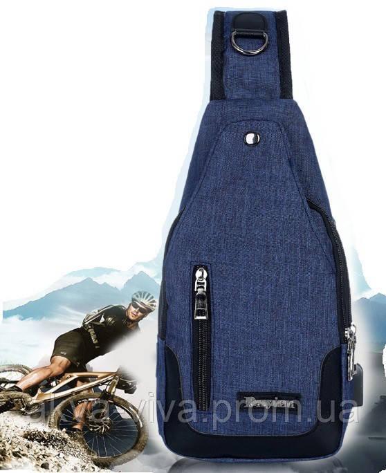Стильный рюкзак на одно плечо 34*16*7,5 см