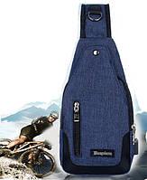 Стильный рюкзак на одно плечо 34*16*7,5 см, фото 1