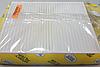 Фильтр салона ВАЗ 2110-2112 нового образца (NF-6002) (пр-во Невский фильтр)