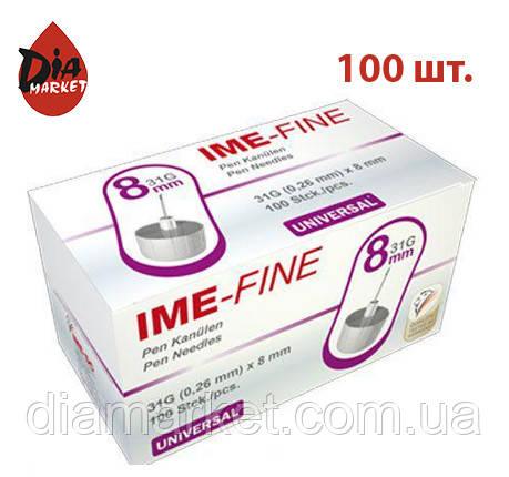Иглы Име-Файн 8мм (IME-FINE) — 100шт (Германия)