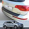 Audi Q7 2006-2015 пластиковая накладка заднего бампера