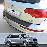 Audi Q7 2006-2015 пластиковая накладка заднего бампера, фото 1