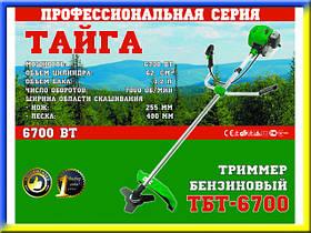Бензотример Тайга 6700 Вт (великий набір)