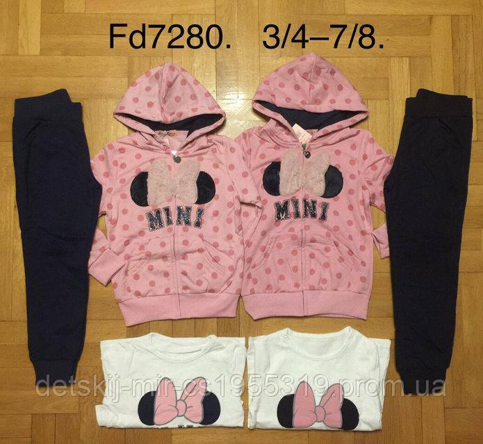 edf0cd570fa3 Спортивный костюм для девочки 3 4 -7 8 лет  продажа детских вещей ...