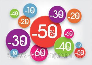 Обвал цен в магазине Sweet-knit