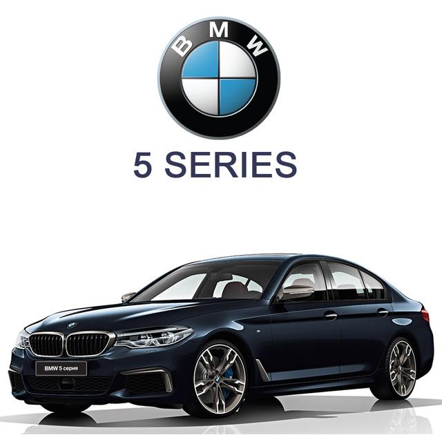 Защита двигателя и КПП для BMW 5 Series