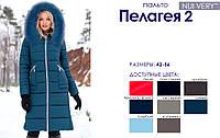 Женское зимнее  пальто Пелагея2 мех песец,  р-ры 42 - 56,  NUI VERY,  Новинка зима 2018-2019