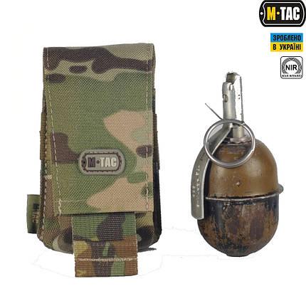 M-Tac подсумок быстроизвлекаемый для осколочной гранаты Gen.2 Multicam, фото 2