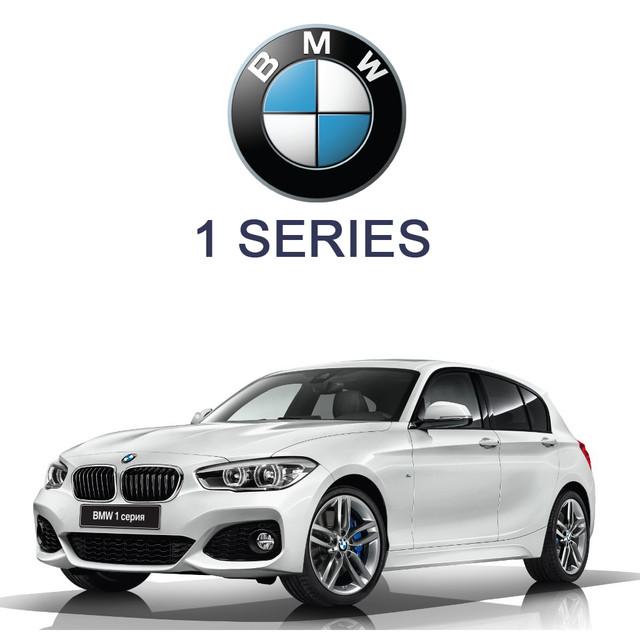 Защита двигателя и КПП для BMW 1 Series