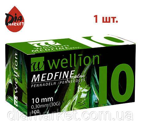 "Иглы ""Wellion MEDFINE plus"" (10мм) - 1шт. (Австрия)"