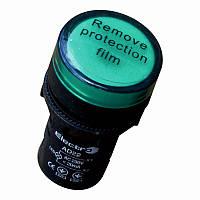 Світлосигнальний індикатор AD22  LED  матриця 22mm  зелена 24В АС/DC