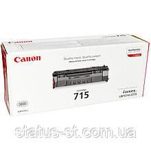 Заправка картриджа Canon 715 для принтера LBP-3370, LBP3310
