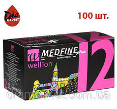 "Иглы ""Wellion MEDFINE plus"" (12мм) - 100шт. (Австрия)"
