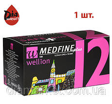 "Иглы ""Wellion MEDFINE plus"" (12мм) - 1шт. (Австрия)"