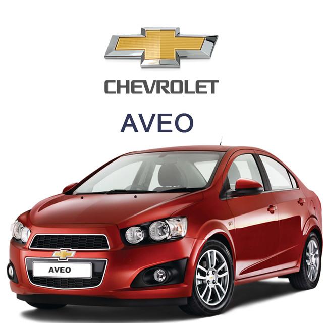 Защита двигателя и КПП для Chevrolet Aveo