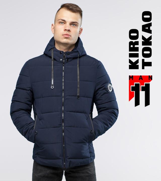 11 Kiro Tokao   Теплая зимняя куртка 6009 темно-синий