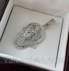 Ладанка серебряная Ангел Хранитель