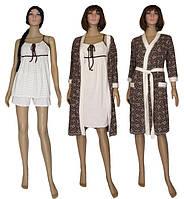 NEW! Cкидка 20 % на покупку комплекта домашней женской одежды серии GoldArin Venzel Brown ТМ УКРТРИКОТАЖ!