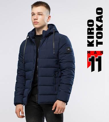 11 Kiro Tokao | Зимняя куртка мужская 6016 темно-синий 2XS, фото 2