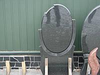 Памятник киев  Арка-А5Ц 100х50х8