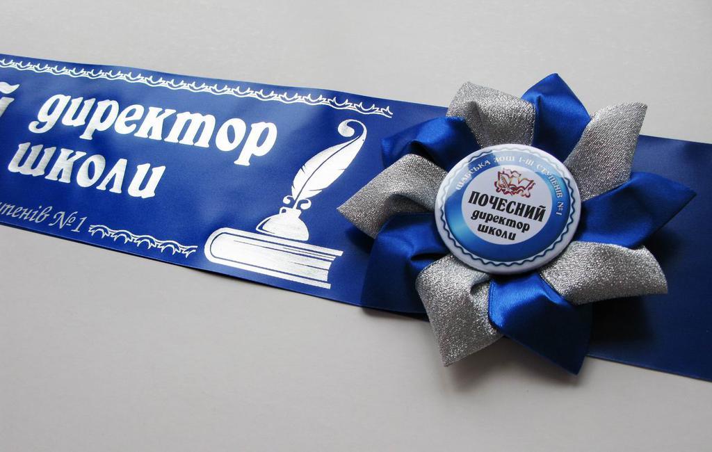 Медаль «Выпускник 2019» — «Юбилейная» и лента «Директор».