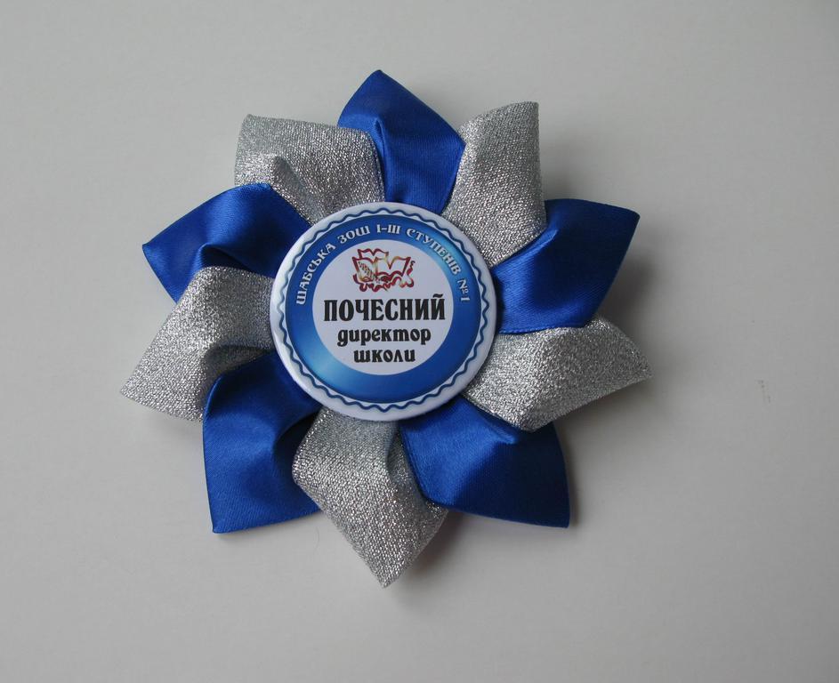 Медаль «Выпускник 2019» — «Юбилейная».