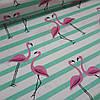 Ткань польская хлопковая, фламинго на мятной полоске
