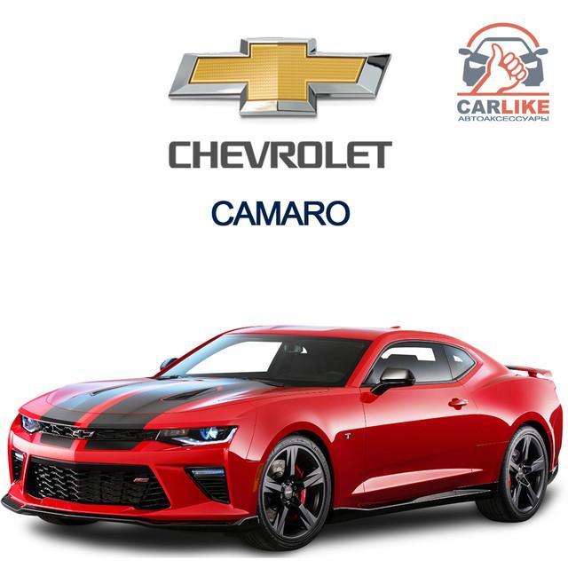 Защита двигателя и КПП для Chevrolet Camaro