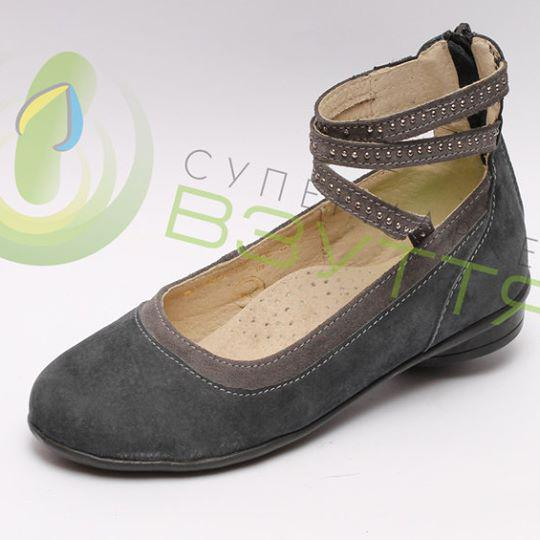 Туфли замшевые на девочку Palaris Арт. 9 33,34 размеры