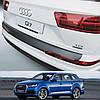 Audi Q7 II 2015+ пластиковая накладка заднего бампера