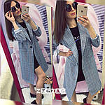 Женский кардиган-пиджак на атласной подкладке, фото 2