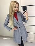Женский кардиган-пиджак на атласной подкладке, фото 5