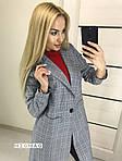 Женский кардиган-пиджак на атласной подкладке, фото 4