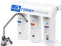 Фильтр для воды Гейзер Классик для жесткой воды