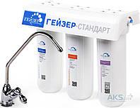 Фильтр для воды Гейзер Стандарт для жесткой воды