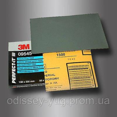 Наждачная водостойкая бумага 3М P1500, в листах. 09545