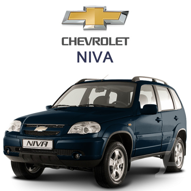 Захист двигуна і КПП для Chevrolet Niva
