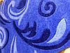 """Ковер Raduga """"Ветка"""" синий 1702, фото 2"""