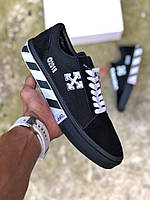 Мужские Кеди Vans Old Skool x Off White Реплика ААА+