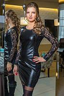 Стильное платье из экокожи с рукавами из гипюра 7450