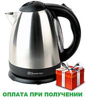 Чайник MS 5005, Чайник электрический Domotec, Электрочайник 2 литра, Чайник из нержавейки, фото 1
