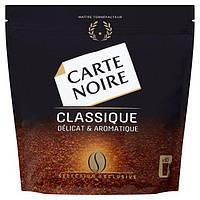 Кофе растворимый Карт Нуар Классик 144 гр.( Италия )