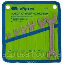 набор ключей рожковых 6 19 мм