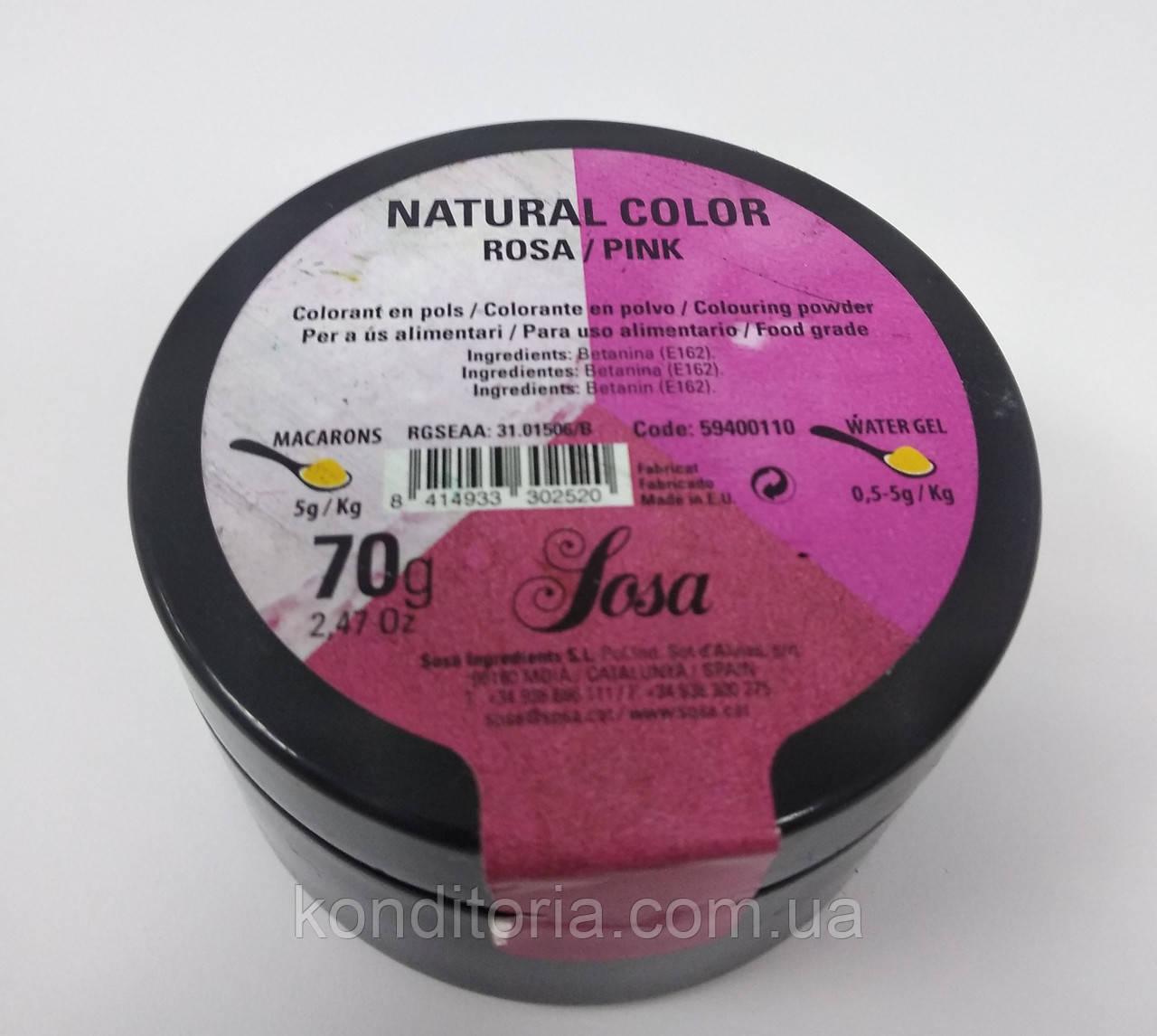 Краситель водорастворимый Sosa Розовый