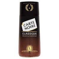 Кава Carte Noire Classique Instant (Італія) 100 гр. с/б