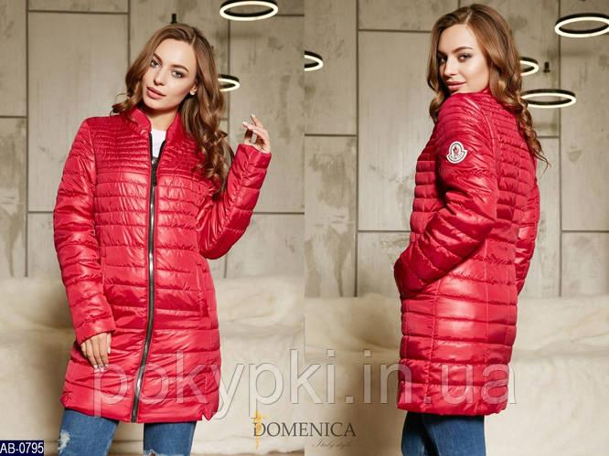 cb969d1aada0 Купить Осенняя женская удлиненная куртка на синтепоне красного цвета ...