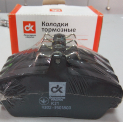 Колодка тормозная передняя ГАЗ-3302