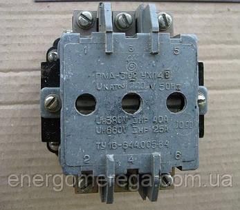 Пускатель магнитный  ПМА 3102 220В, фото 2