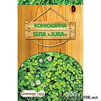 """Конюшини біла повзуча (Weißklee) """"JURА"""", 0,5 кг"""