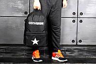 Рюкзак спортивный / городской Converse / Конверс в стиле
